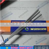 进口钨钢圆棒 日本住友AF810超微粒硬质合金