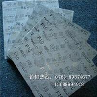 现货供应日本富士F08钨钢板材
