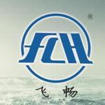 安平县飞畅电工合金有限公司