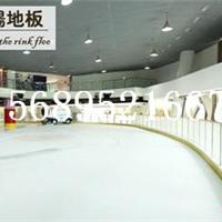 供应聚乙烯原材料溜冰场地板厂家价格