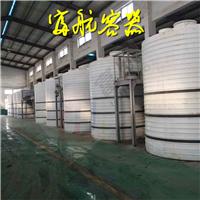 供应10立方塑料吨桶