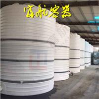 供应5立方塑料吨桶