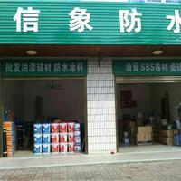 桂林美缝剂厂家批发
