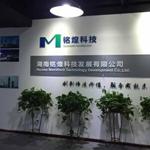 湖南铭煌科技发展有限公司