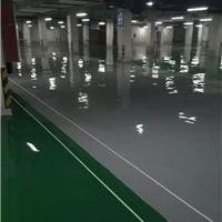 供应钢化地坪 潍坊钢化地坪
