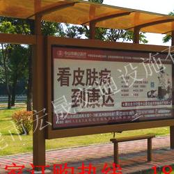 广东宏晟交通设施有限公司