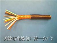 NH-KYJV交联耐火控制电缆|ZR-KVV阻燃控制