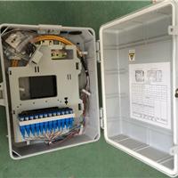 供应36芯塑料光纤分纤箱 法兰支架式