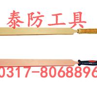 供应泰防防爆工具厂家直销T1206防爆除锈刀