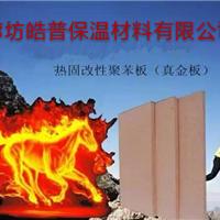 廊坊皓普保温材料有限公司