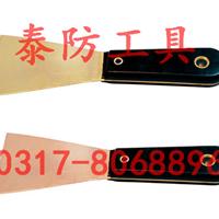 供应泰防防爆工具厂家直销T1203防爆泥子刀
