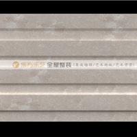 """供应东方乐艺""""风韵""""集成墙面槽板系列"""