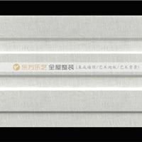 """供应东方乐艺""""清波涟漪""""集成墙面槽板系列"""