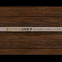 """供应东方乐艺""""复古棕橡""""集成墙面槽板系列"""