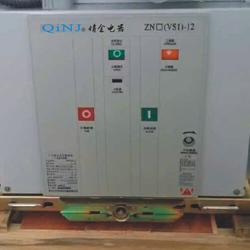 温州情金电器有限公司