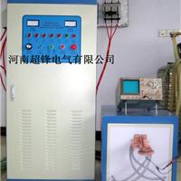 供应抽钢丝高频加热设备高频感应加热电炉