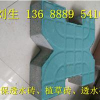 供应广州天河植草砖|花都井字砖|白云背心砖
