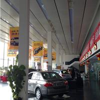 漳州东风日产白色微孔吊顶最新供应