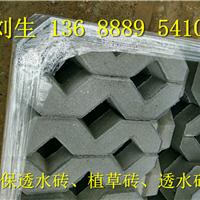供应增城植草砖|广州8字砖|花都背心砖