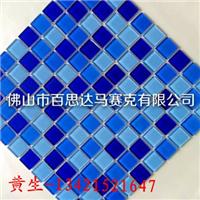 水晶玻璃马赛克厂家-供应水晶瓷马赛克厂家