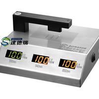 供应镜片IR油墨透过率测试仪 SDR850B