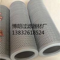 供应TFX-25X00黎明液压油滤芯