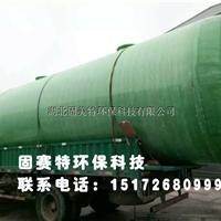 供应荆门玻璃钢化粪池生产厂家