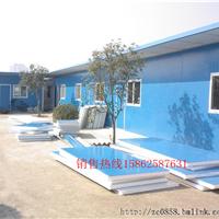 彩钢板活动房轻钢组合房活动房专业厂家