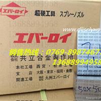 供应日本共立泛用钨钢KD40冲压不锈钢厚板