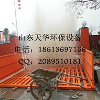【建筑工地洗车机】建筑工地洗车机价格