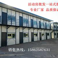 生产加工 彩钢板活动房 轻钢组合房 安装搭建 专业设计 厂家直销