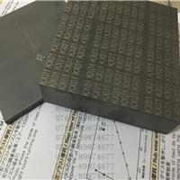 供应超高耐磨损硬质合金材质SS13 SS15钨钢