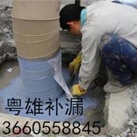 供应永和防水补漏、永和防水补漏、维修工程