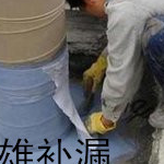 增城粤雄建筑工程有限公司