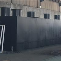 一体化 SBR屠宰污水处理系统