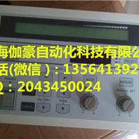 三菱ZA-1.2Y1(重点)磁粉离合器