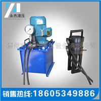 永杰钢筋套筒挤压机-电动液压泵工作原理
