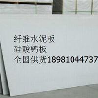 泸州硅酸钙板厂家无石棉隔音不燃建材