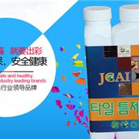 供应晶彩美缝剂,是填缝剂的升级产品