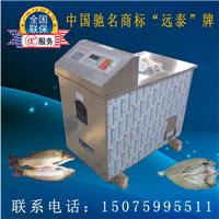 多功能杀鱼机 鱼类开肚除脏一体机 不伤鱼