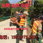 供应乡村公路防护栏|钢波护栏板|两波护栏