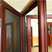 供应铝合金纱窗