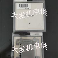 供应ISO-X总线隔离器