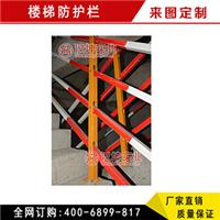 供应组装式楼梯护栏 专业厂家