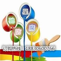 供应防腐玻璃鳞片涂料 上海华昌 厂家报价