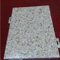 仿陶瓷铝单板厂家、仿陶瓷铝单板价格