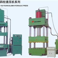 供应四柱油压机限压式变量泵与双作用泵区别