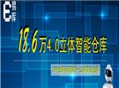 惠州市精一机械设备有限公司