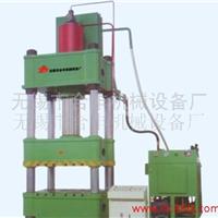 供应四柱液压机有效防止油温过高