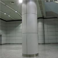 铝单板氟碳喷涂油漆、微孔铝单板厂家